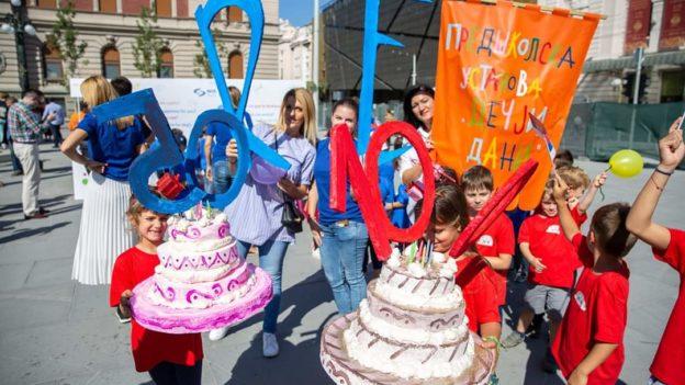 Karneval povodom 50.rodjendana Radost Evrope 100. rodjendan PU Decji dani