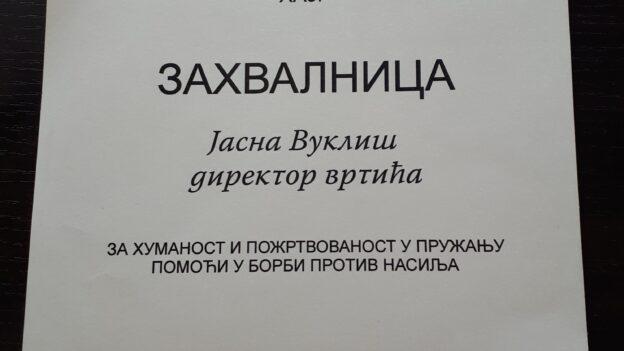 20200305_125615