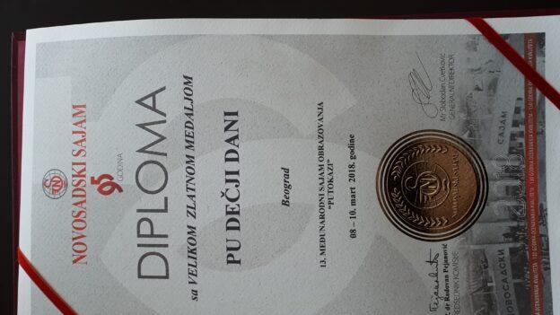 diploma_2018
