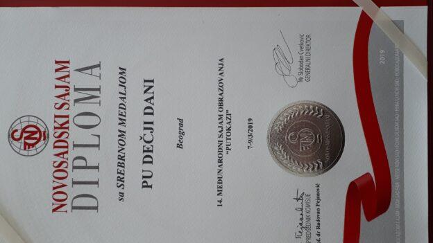 diploma_2019