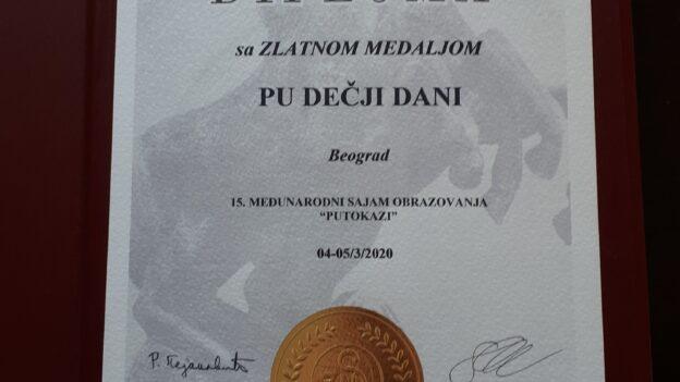 diploma_2020